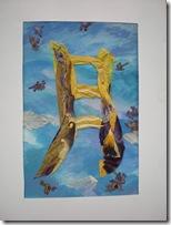 Выставка осибана