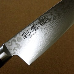 Damascus Kitchen Knives Copper Faucets Steel Vs Stainless Chef S Japanese Many Of Our Are Layered More Than 30 Times Creating Some Exquisite Designs Take This Seki Kanetsugu Knife