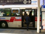 How to get on a local bus in Japan