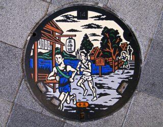 穿越時光回到浮世繪中的世界!?巡迴箱根驛傳路線與人孔蓋路跑 | 日本觀光Running 路跑×旅遊×樂趣!