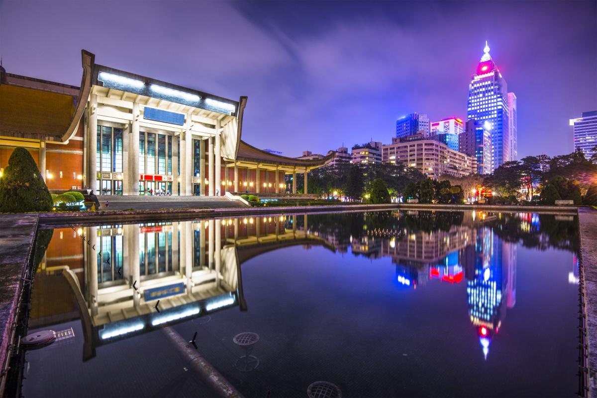 Taiwan Taipei Sun Yat sen Memorial Hall AShutterstock 164803085