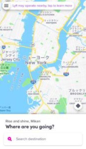america usa new york app3 e1546570909301