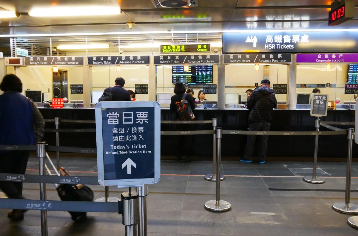 台湾新幹線(高鉄)・台北駅の切符うりば