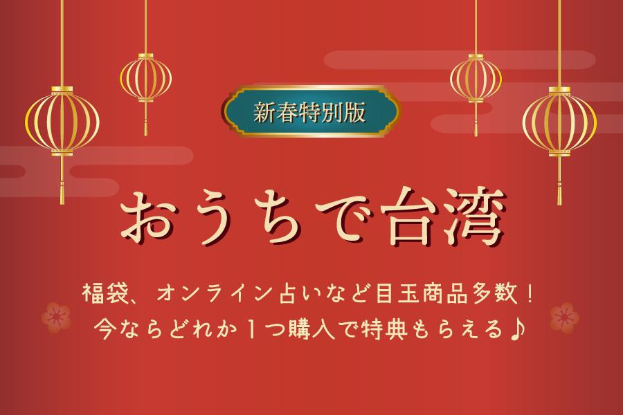 blog banner 1