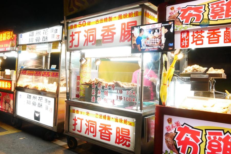 kending nightmarket 2019Taiwan Kenting KentingStreet Food P1190266