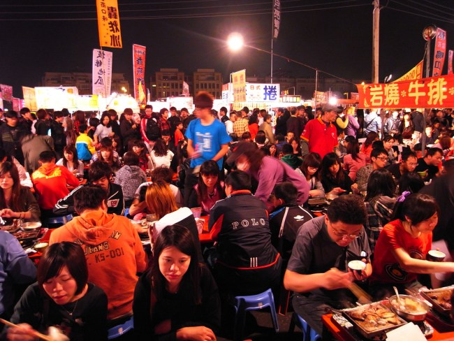 taiwan travel nightmarket