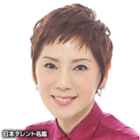 秋野 暢子 / あきの ようこ / Akino Youko