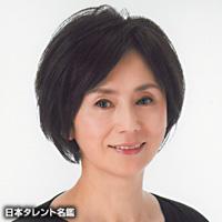 朝加 真由美 / あさか まゆみ / Asaka Mayumi