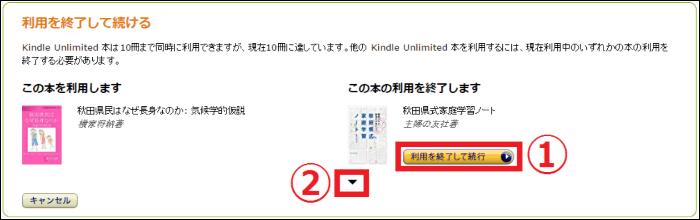 Kindleで購入した電子書籍を削除する方法 » Epubor