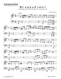 君じゃなきゃダメみたい-月刊少女野崎くんOP無料の楽譜「五線譜、両手略譜」をダウンロード!