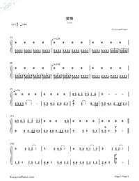 愛情-莫文蔚-無料の楽譜「五線譜,両手略譜」をダウンロード!