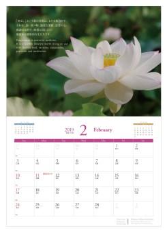 _2019_calendar_181026_2 (3)[4]