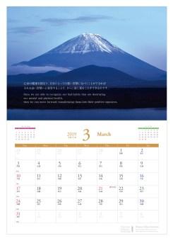 _2019_calendar_181026_2 (3)[5]