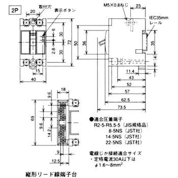 NV30-FA 2P 15A 100-200V 30MA N 漏電遮断器 NV-FAシリーズ(制御盤用) 1台 三菱
