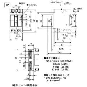 NV30FA 2P 15A 100200V 30MA N 漏電遮断器 NVFAシリーズ(制御盤用) 1台 三菱電機 【通販モノタロウ】 06879896