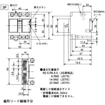 NV50-FA 3P 50A 100-200V 30MA N 漏電遮断器 NV-FAシリーズ(制御盤用) 1台 三菱