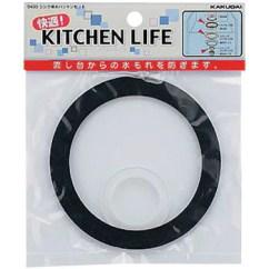 Kitchen Drain Homestyles Island 9403 シンク排水パッキンセット 1セット カクダイ 【通販モノタロウ】 44410676