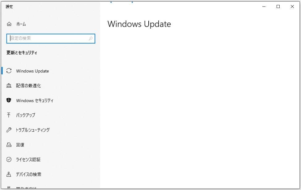 Windowsの「読み取り専用メモリへの書き込みを試みましたBSoD」の修正