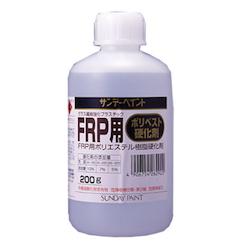 硬化剤通販・販売 | MISUMI-VONA【ミスミ】
