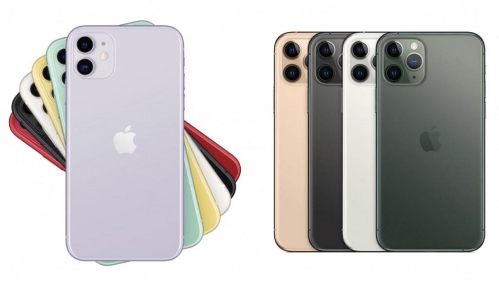新型iPhone11/iPhone11Pro/iPhone 11Pro Max情報の徹底比較 - Rene.E Laboratory