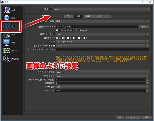 畫質を落とさずにOBS StudioでPCゲームを高畫質録畫する設定方法