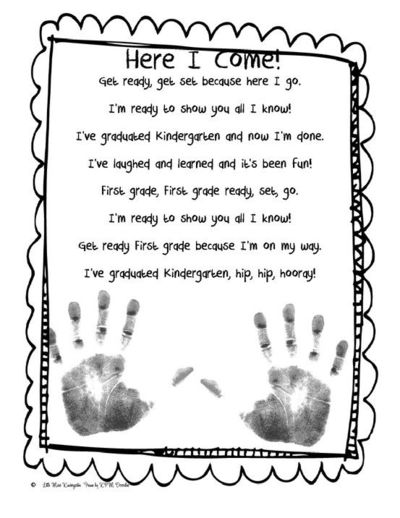 Simply Learning Centers: End of the Year Kindergarten Poem