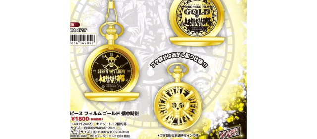 one piece gold pocket watch anime gifts for him