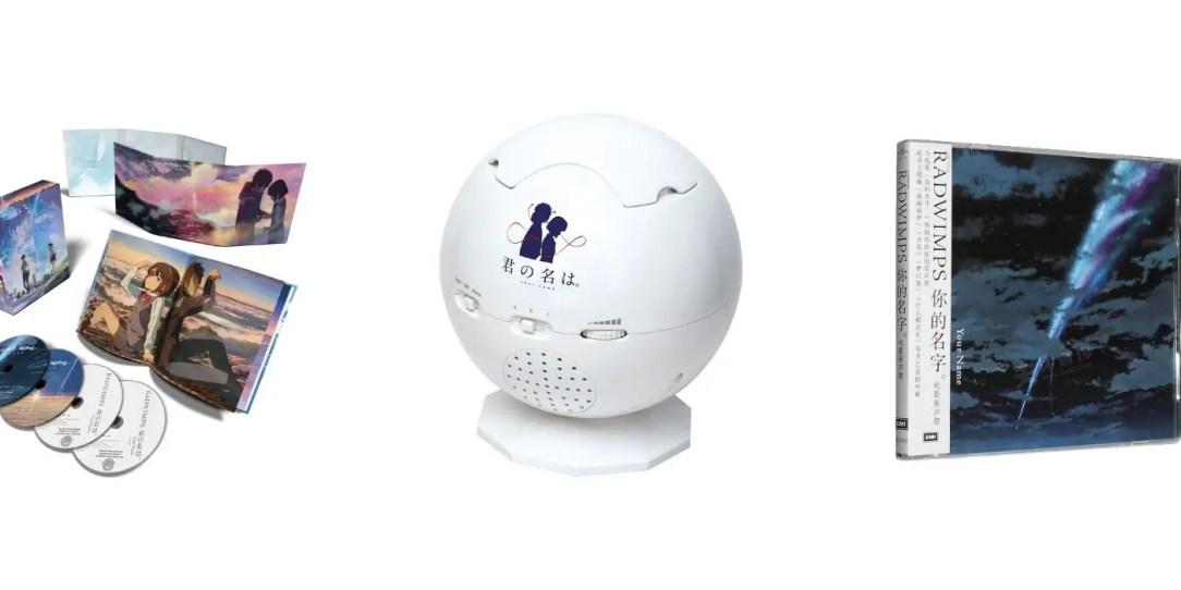 best your name kiminonawa merchandise