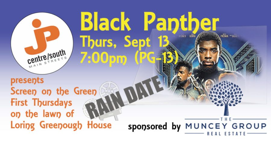 Screen on the Green for Sept 2018 Rain Date