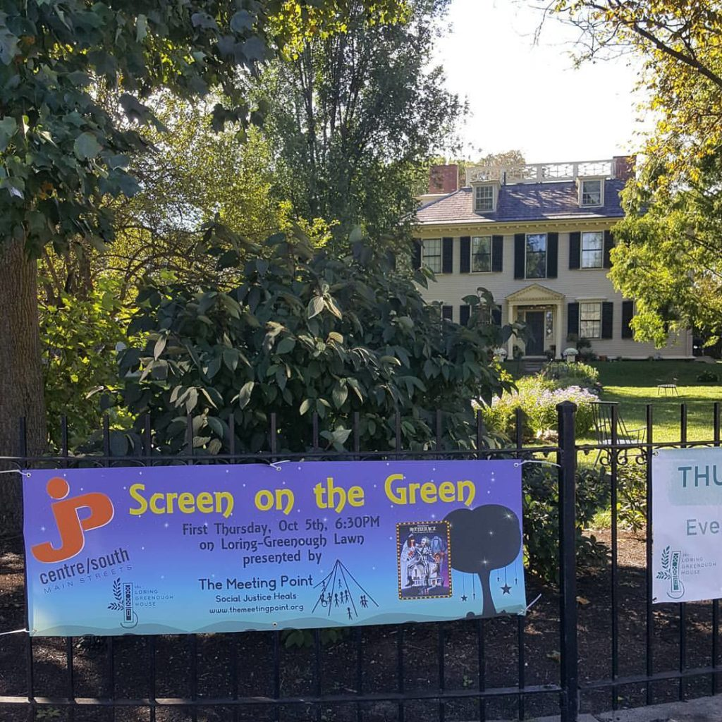 Banner for Screen on the Green