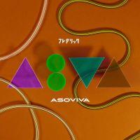 フレデリック (Frederic) - ASOVIVA [FLAC + MP3 320 / WEB]
