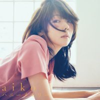aiko - ハニーメモリー [FLAC 24bit + MP3 320 / WEB]