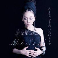 MISIA - さよならも言わないままで [FLAC 24bit + MP3 320 / WEB]