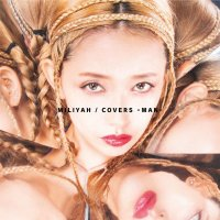 加藤ミリヤ (Miliyah Kato) - COVERS -MAN- [FLAC + MP3 320 / WEB]