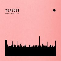 YOASOBI - THE BOOK [FLAC 24bit + MP3 320 / WEB]