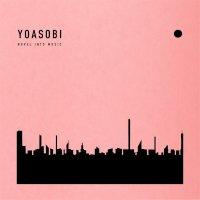 YOASOBI - THE BOOK [FLAC 24bit + MP3 320 / WEB]