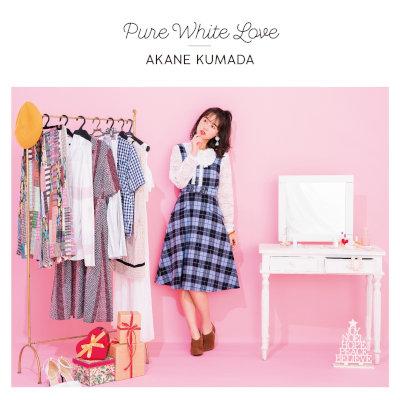 熊田茜音 - Pure White Love rar