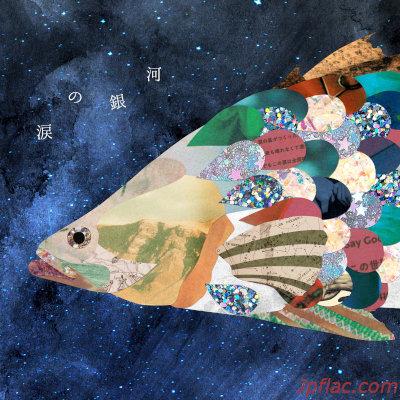ロザリーナ - 涙の銀河 rar