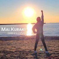 倉木麻衣 (Mai Kuraki) - ZEROからハジメテ [FLAC + MP3 320 / WEB]