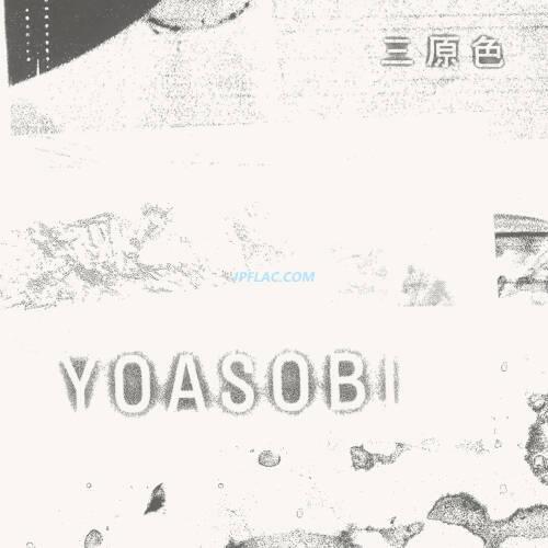 Download YOASOBI - RGB rar