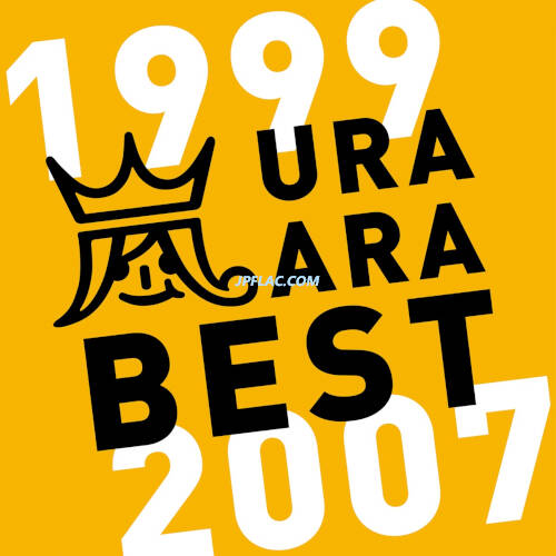 Download 嵐 - ウラ嵐BEST 1999-2007 rar