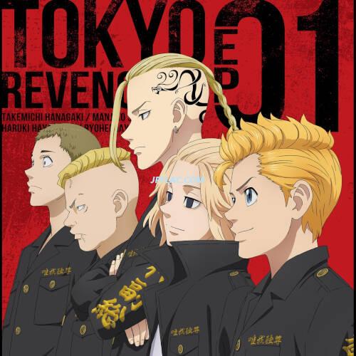 Download VARIOUS ARTISTS - TVアニメ『東京リベンジャーズ』EP 01 rar