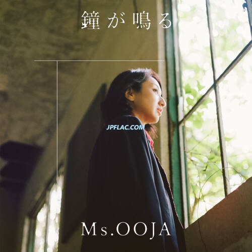 Download Ms.OOJA - 鐘が鳴る rar