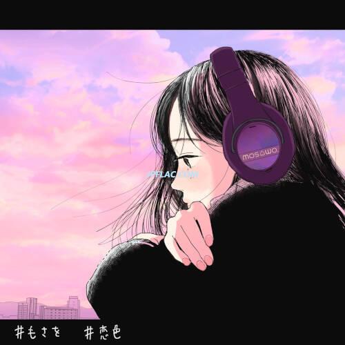 Download もさを。 - 恋色 rar