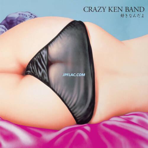 Download クレイジーケンバンド - 好きなんだよ rar