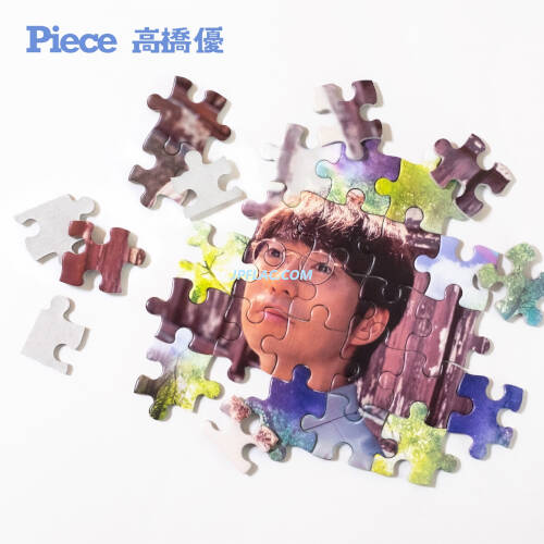 Download 高橋優 - Piece rar