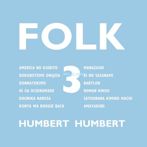 Download ハンバート ハンバート - FOLK 3 rar