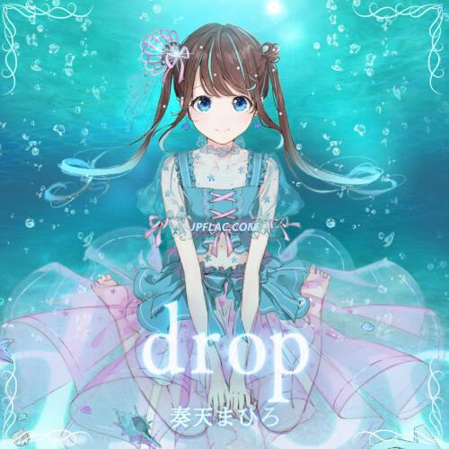 Download まりなす - drop rar