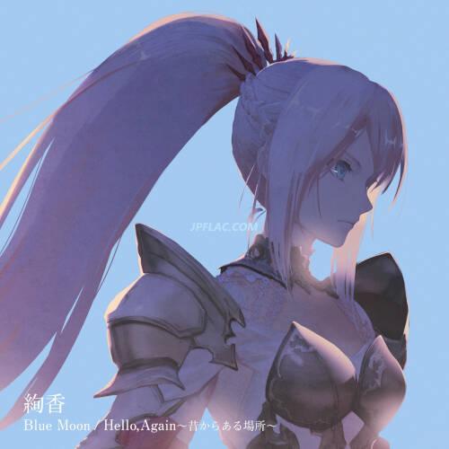 Download 絢香 - Blue Moon / Hello,Again~昔からある場所~ rar