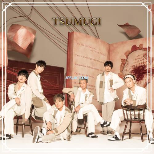 Download DA PUMP - 紡 ーTSUMUGIー rar